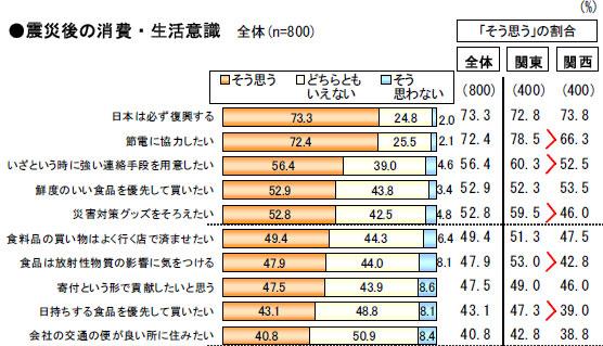 yd_fuan2.jpg
