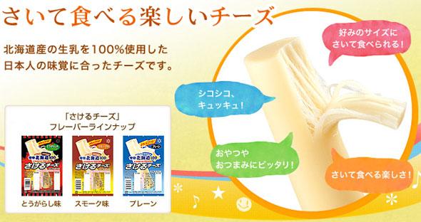 ah_sakeru1.jpg