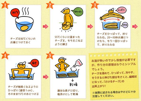 ah_sakeru2.jpg