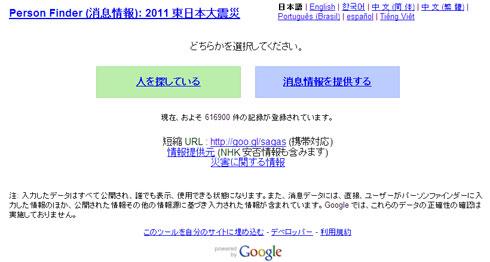 ah_azya1.jpg