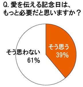 yd_orenji1.jpg