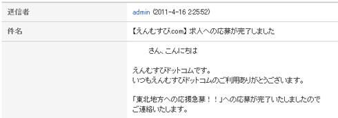 ah_gen3.jpg