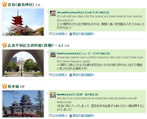 ah_ryokou1.jpg