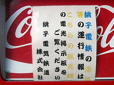 ah_dezi4.jpg