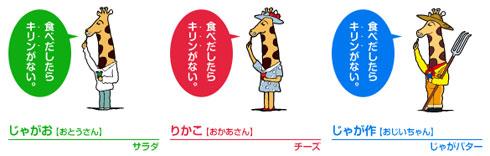 ah_kasai2.jpg