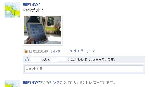 ah_aipa12.jpg