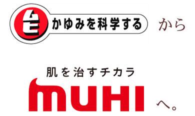 ah_muhi.jpg