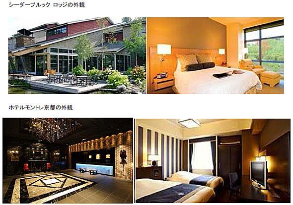 yd_hotel.jpg