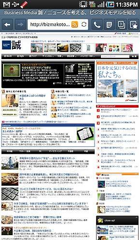 ay_web.jpg