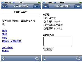 yd_ap2.jpg