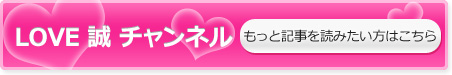 yd_love.jpg