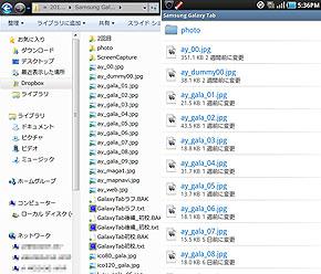 ay_galaxy_05.jpg