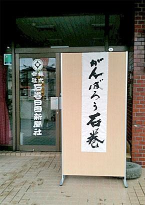 yd_makoto.jpg