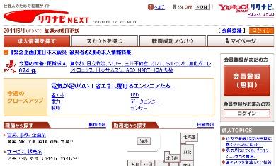 ah_riku1.jpg