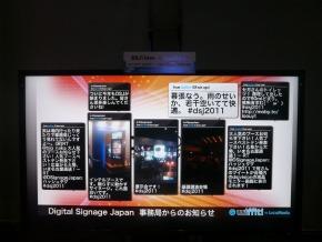 ah_dezi14.jpg