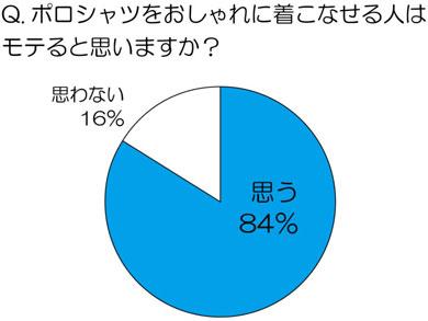 yd_fuku2.jpg