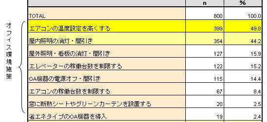 yd_work1.jpg