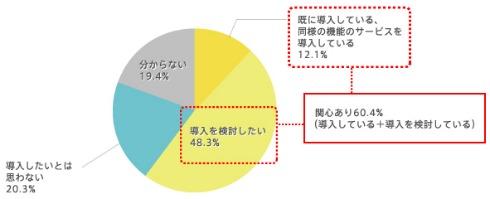 ah_fax3.jpg