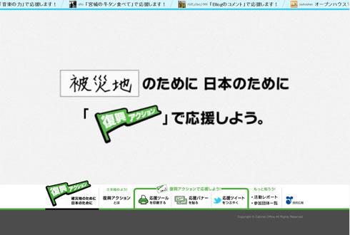 ay_fukkou2.jpg