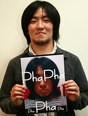 yd_pha.jpg