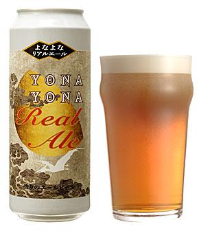 yd_beer3.jpg