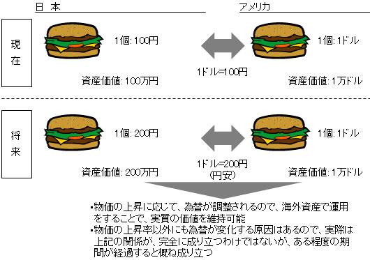 yd_okamura10.jpg