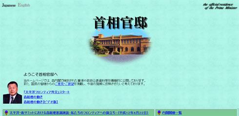 ah_syusyo3.jpg