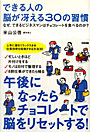 yd_yonebook.jpg