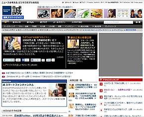ay_new01.jpg