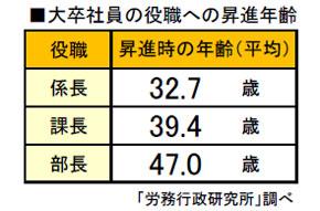 yd_seki10.jpg