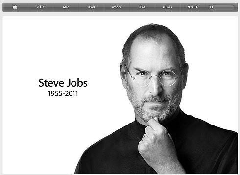 ay_jobs.jpg