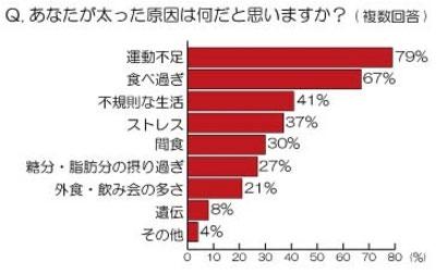 yd_futoru2.jpg