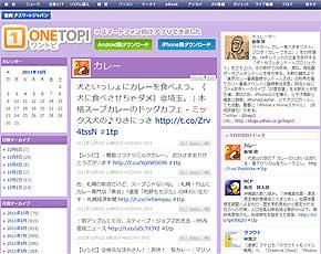 tm_iizuka01.jpg