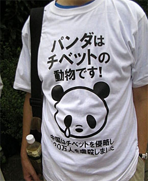 yd_kubota5.jpg