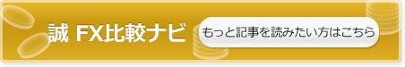 ah_fx.jpg