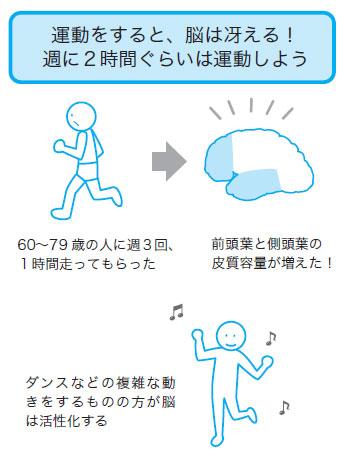 yd_yoneyama1.jpg