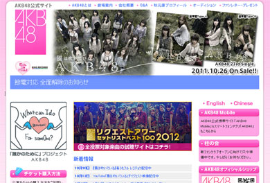 ah_aki2.jpg