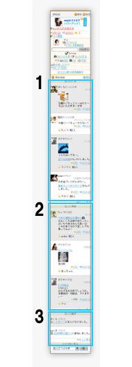 ay_mixi01_03.jpg