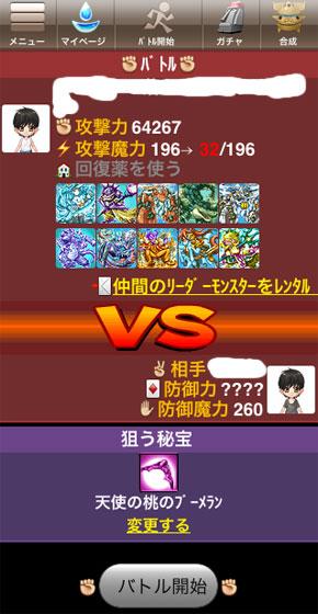 ah_dorakore3.jpg