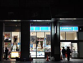 yd_keion3.jpg
