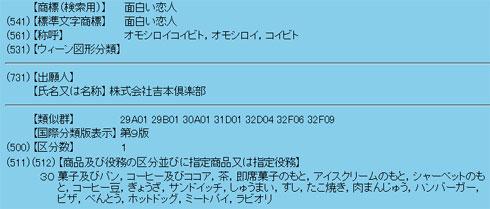 ah_yosimoto1.jpg