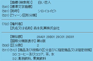 ah_yosimoto2.jpg