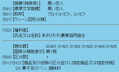 ah_yosimoto3.jpg