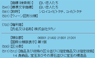ah_yosimoto4.jpg