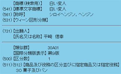 ah_yosimoto5.jpg