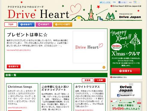 ah_doraibu.jpg