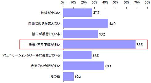 ah_gisugisu1.jpg