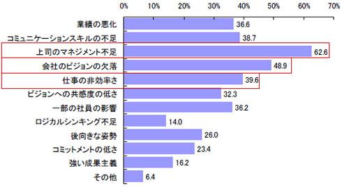 ah_gisugisu2.jpg