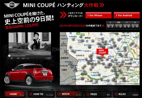 ah_mini1.jpg