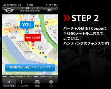 ah_mini2.jpg